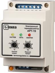 Терморегулятор аналоговый для систем антиобледенения АРТ-19