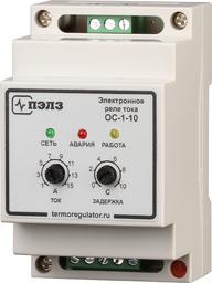 Электронное реле тока ОС-1-10