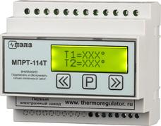 Терморегулятор цифровой МПРТ-114Т
