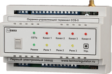 Охранная GSM-сигнализация  ССБ-5