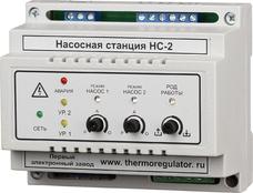Датчик-реле уровня жидкости НС-2