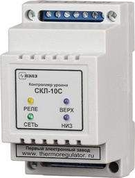 Датчик-реле уровня жидкости СКЛ-10С