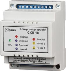 Датчик-реле уровня жидкости СКЛ-18