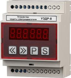 Устройство защиты электродвигателя УЗДР-8-10