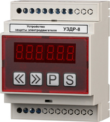 Устройство защиты электродвигателя УЗДР-8МГ-200