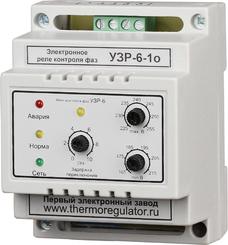 Реле контроля фаз УЗР-6-1