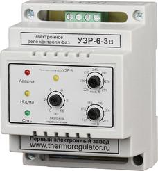 Реле контроля фаз УЗР-6-3